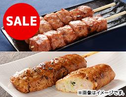 ワイルドポーク串チョリソー 肉巻ぎょうざ串 50円引
