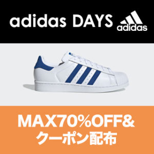 adidasDays