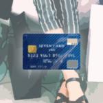 セブンカード・プラス、入会・登録・利用特典で最大6,000nanacoポイントプレゼント