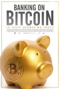 仮想通貨ビットコインポスター