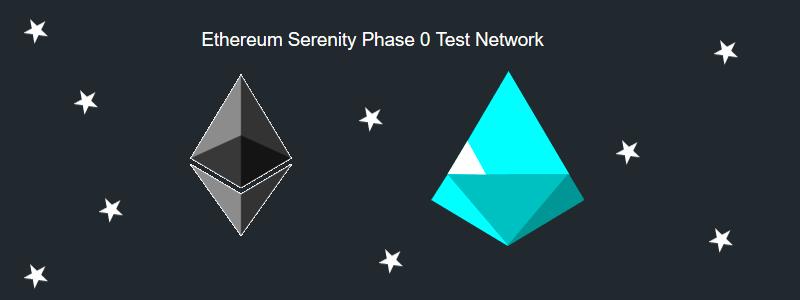 イーサリアム2.0 テストネットのフェーズ0がローンチ