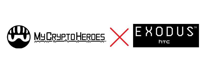 国産ブロックチェーンゲームMy Crypto HeroesがHTC EXODUS1と提携