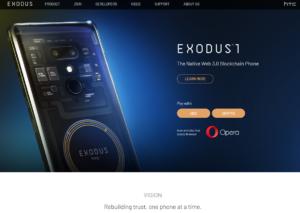 HTC EXODUS1公式サイト