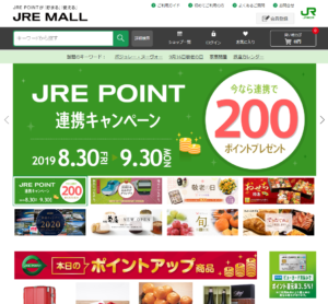JRE MALL