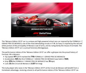 Monaco Edition 2019のパフォーマンス設定(Animoca Brandsニュースリリースより)