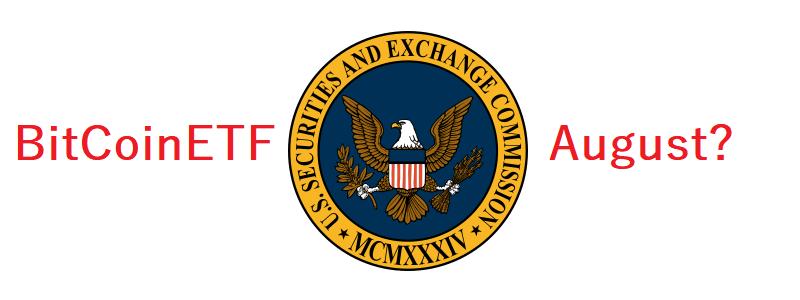 SECのETF可否判断について「まだ情報収集段階、可否判断に四半期はかかる」と専門家がCNBCの番組でコメント