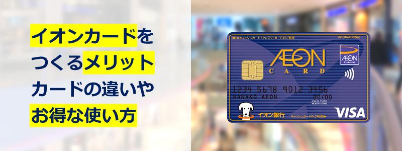 さとふるで3と8の日がお得【さとふるの日キャンペーンで最大6%ギフトカードがもらえる】