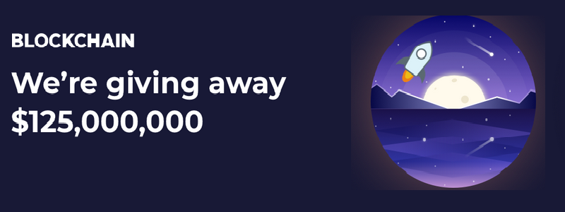 仮想通貨ウォレットBlockchainがステラ発行のルーメン取り扱いに伴い、巨額エアドロップ開始を発表!