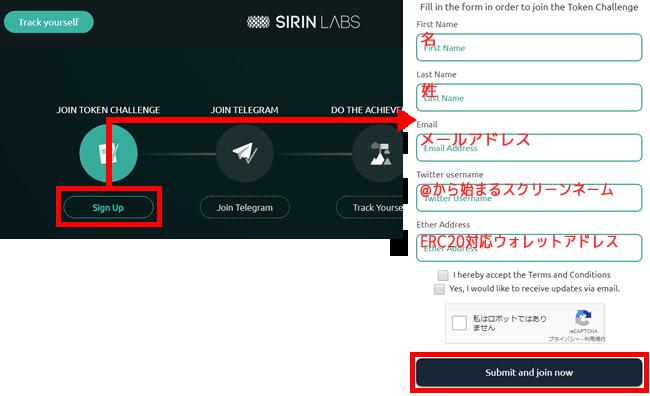 Sirin Labsエアドロップ参加フォーム