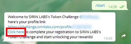 Sirin Labsエアドロップ参加認証