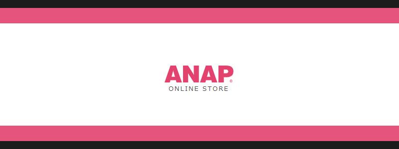 【メルペイ】ANAPオンラインショップでメルペイ決済を行うと1,000円分のANAPポイントプレゼント