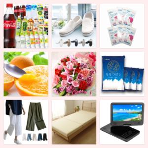 「本日の特選品」対象商品の例