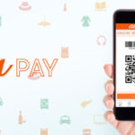 aupay-cashless-0