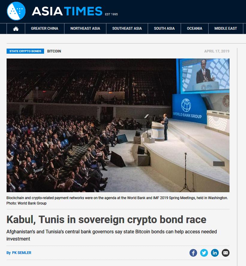 Asia Times紙