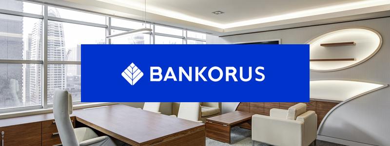 ブロックチェーンバンキングBankorusとは?米オーバーストックが投資