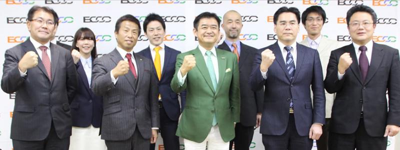 ブロックチェーン推進協会(BCCC)で「ゲーム部会」発足 ステーブルコイン「ZEN」フェーズ2も