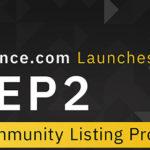 バイナンスDEXで取引される仮想通貨トークンからBinance.comへ上場できるキャンペーンプログラムを発表