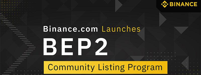 バイナンスDEXから「Binance.com」へ上場させるキャンペーンプログラムを発表