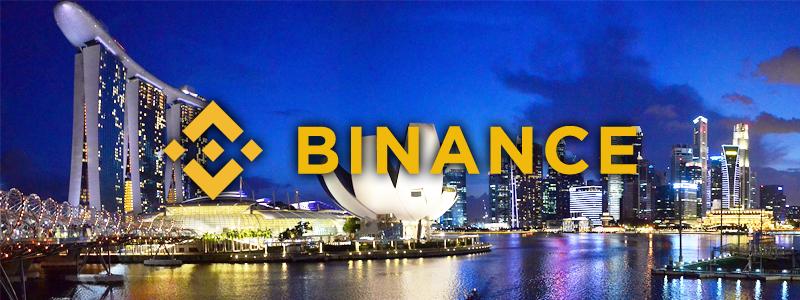 仮想通貨取引所バイナンスがシンガポール取引所を新設|法定通貨シンガポールドル導入