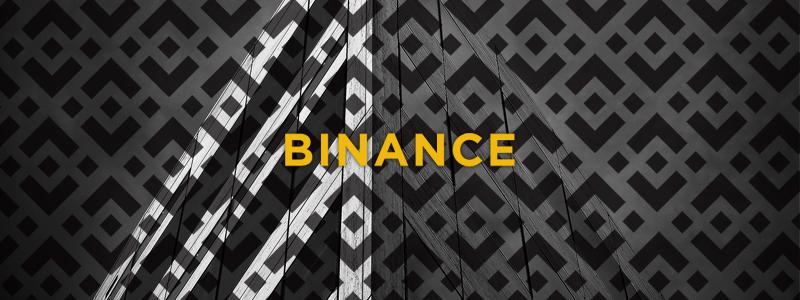 BINANCE(バイナンス)機関投資家向けのアカウントサービス開始
