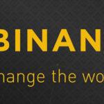 大手取引所バイナンス(Binance)緊急メンテナンスを行うと発表