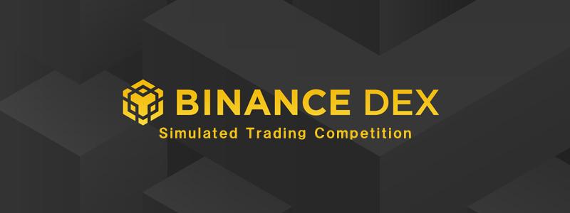 Binance(バイナンス)が発行するBNBは資産価値9位へ BinanceDEXにて取引コンペやバグ報奨金