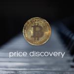 SEC委員長、ビットコインにナスダックやNYSEと同じ価格発見はない