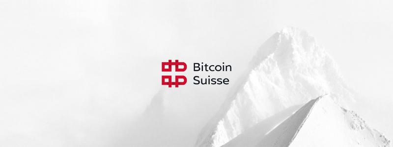 スイス証券取引所(SIX)に現物保管するビットコインとイーサリアムの上場金融商品(ETP)が登場