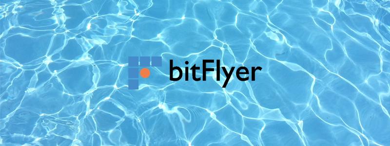 国内仮想通貨取引所ビットフライヤー(bitFlyer)が3日より新規口座開設を再開