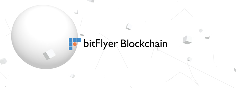 住友商事が賃貸契約のプラットフォーム開発でbitFlyer Blockchainと業務提携