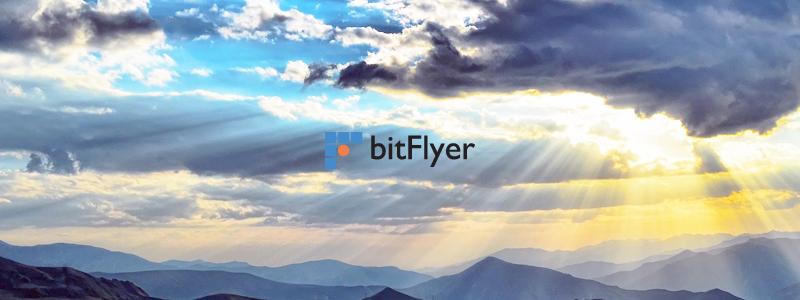 bitFlyer Lightnig イーサリアムの取引手数料が無料になるキャンペーン開催