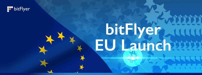 ビットフライヤー(bitFlyer)ヨーロッパが法定通貨ユーロでのビットコイン販売所