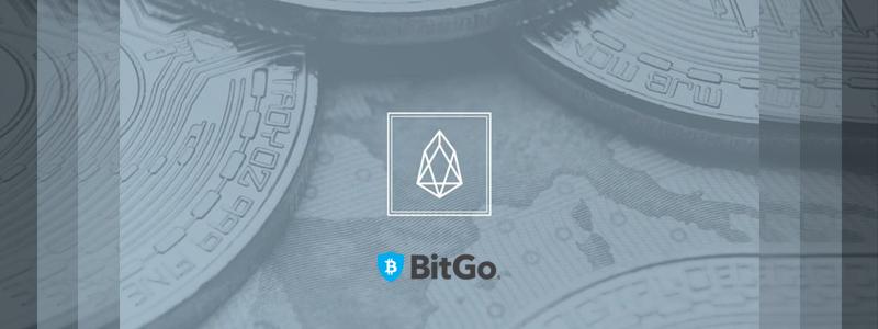 カストディ大手のビットゴー(BitGo)がEOSを正式サポート