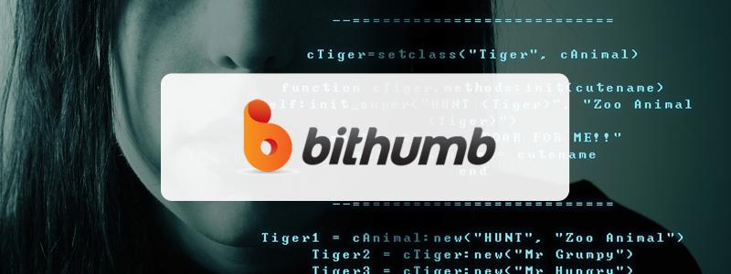仮想通貨取引所のBithumbハッキングは内部犯行|顧客資産の流出はなし