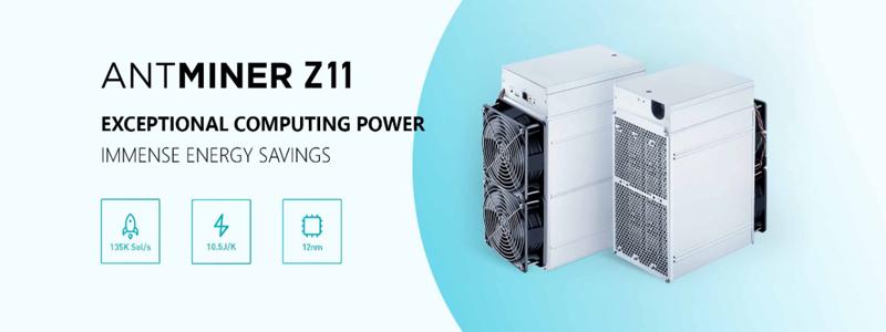 仮想通貨マイニング機器のビットメイン社からZcash (ZEC)用の最新機器が発売