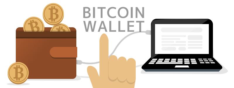 ブラウザから利用できる「ビットコイン(Bitcoin)」ウォレット