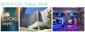 blockco+tokyo2018