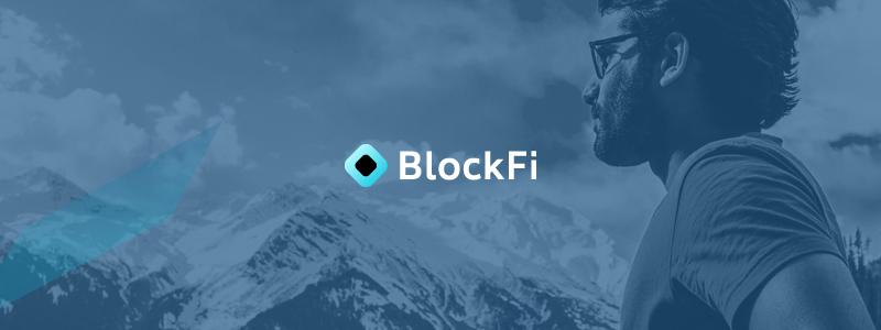 レンディングサービスBlockFiが利子の通貨を指定できる機能をリリース