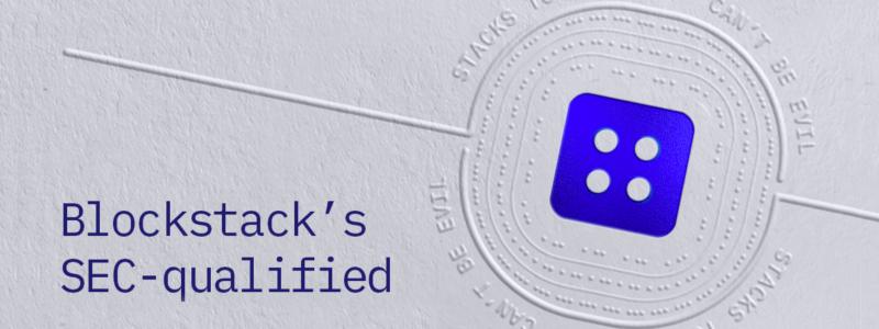 米証券取引委員会(SEC)がBlockstackの一般投資家向け証券型トークンを全米で初めて認可