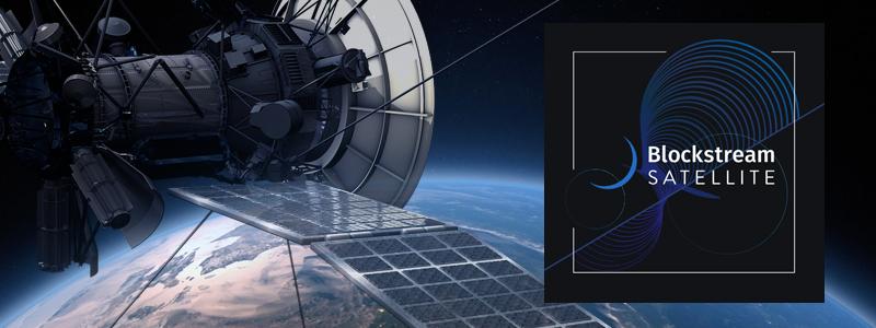 インターネットを使わないブロックチェーン衛星技術BlockstreamサテライトでメッセージAPIが稼働
