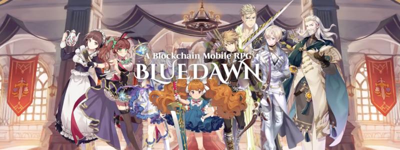EOSプラットフォームのDAppsゲーム「BLUEDAWN」