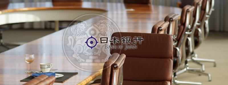 日銀がデジタル通貨発行を検討するフォーラム「中銀デジタル通貨と決済システムの将来像」を開催