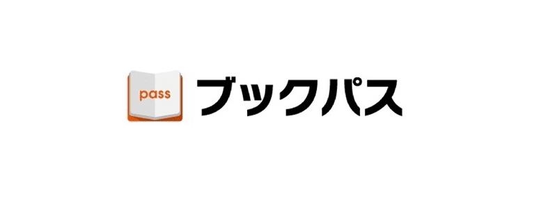 bookpass-logo