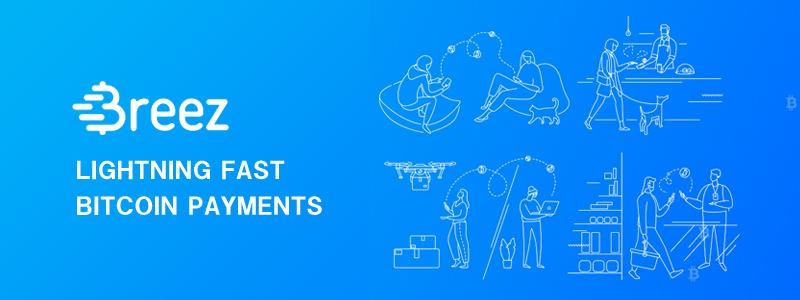 リクルート出資のライトニングネットワークを使った決済アプリBreezeがiOS版も発表