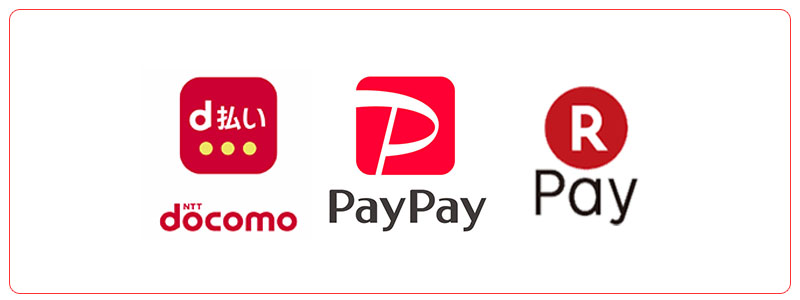 「令和二年」1月新年からのキャッシュレス還元キャンペーンまとめ、PayPay(ペイペイ)・ドコモ・楽天