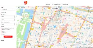 地図上から登録加盟店舗検索(キャッシュレス・ポイント還元事業:消費者のみなさま)