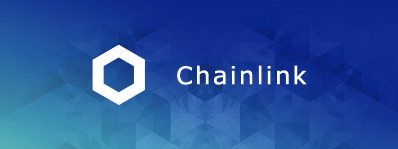 チェーンリンク/Chainlink(LINK)の特徴をまとめて解説