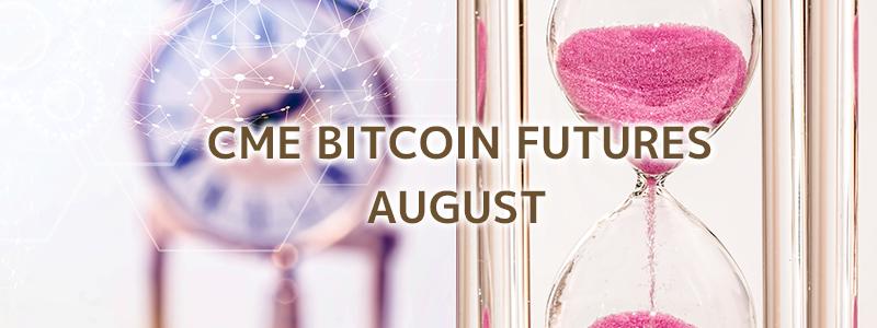 8月30日、CMEのビットコイン先物決済日