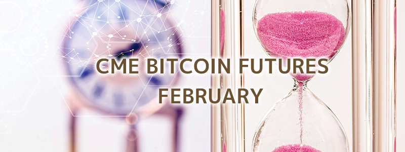 CMEのビットコイン先物決済日|2月28日