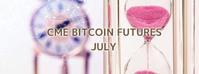 7月26日にCMEのビットコイン先物決済